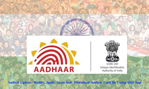 Aadhar card online seva India - náhled