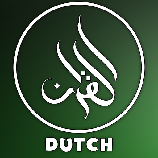 The Holy Quran Dutch Apps Bei Google Play