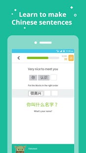 Learn Chinese - Ninchanese- screenshot thumbnail