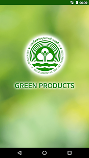 Green Products- screenshot thumbnail
