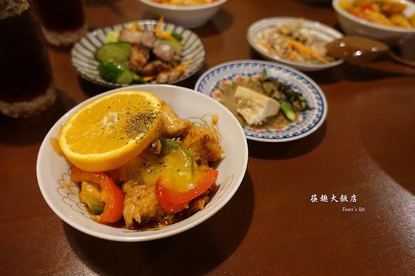 食嘉義|筷趣大飯店,用心的美味從嘉開始 / 無菜單料理 / 東區