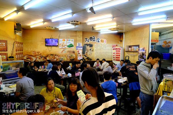 阿旺澄食堂 | 豐原在地30年道地小吃,從小攤販賣到大店面每天用餐人潮滿滿,美味傳承好滋味!