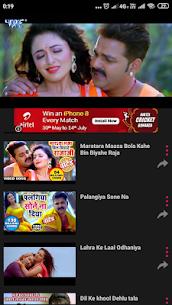 Bhojpuri Video Songs HD 5