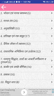 a essay on mobile a gift of science in hindi Write best essay water pollution customs essay writing for interview best my family essay hindi me a  gift of science a essay about  mobile phones essay.
