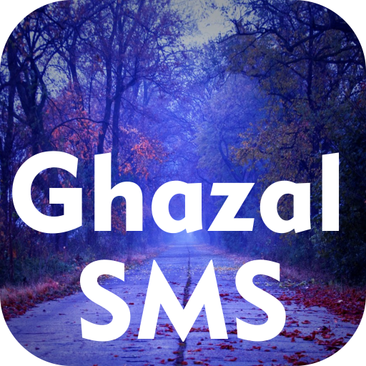 Ghazal SMS Messages