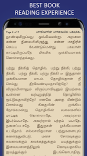 Bhagavat Gita Tamil (Geetha) - náhled