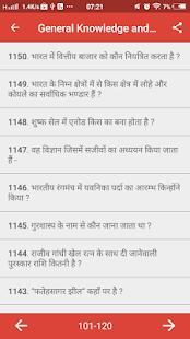 Delhi Police Exam - náhled