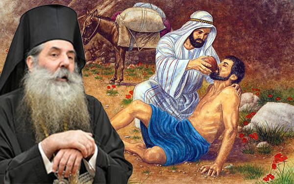 Αποτέλεσμα εικόνας για Έκκληση προς τον Μητροπολίτη Πειραιώς για τη διάσωση ενός ανθρώπου!