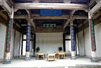Photo: Hongcun ancient school