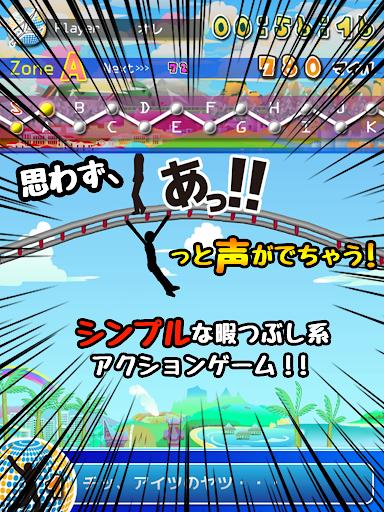 無料动作AppのうんていDX|記事Game