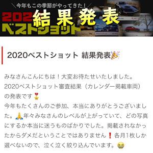 シビックタイプR FD2 180系のカスタム事例画像 室介さんの2020年12月12日12:01の投稿