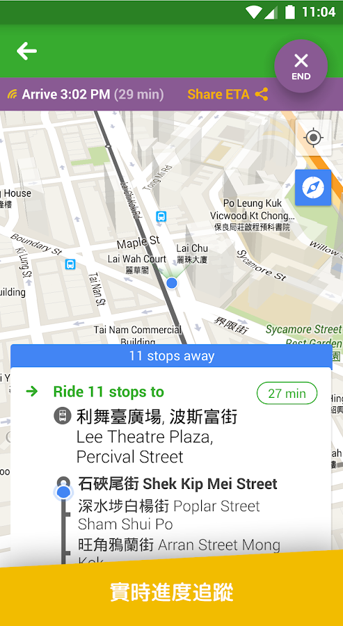 Citymapper - 地鐵、巴士、小巴、渡輪 - Google Play Android 應用程式