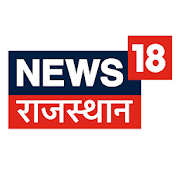 News18 Rajasthan APK