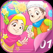 Juz Amma Hafiz Series : Al Fatihah