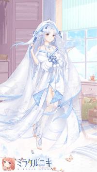 雪姫の銀雪羽衣