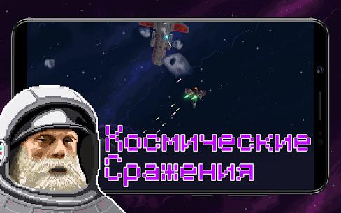 Constellation Eleven Mod Apk 1.42 (Unlimited Money) 1