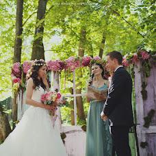 Wedding photographer Elena Moskaleva (lemonless). Photo of 16.06.2013