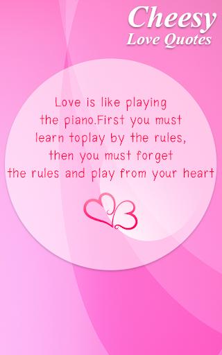 玩生活App|安っぽい愛の引用免費|APP試玩