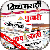 Marathi Newspapers Daily