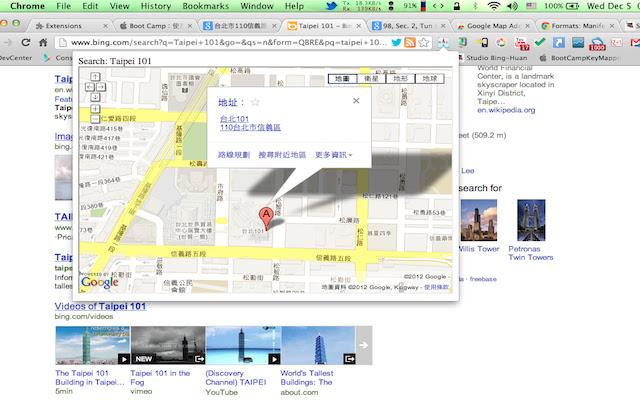 Google Map Add-On