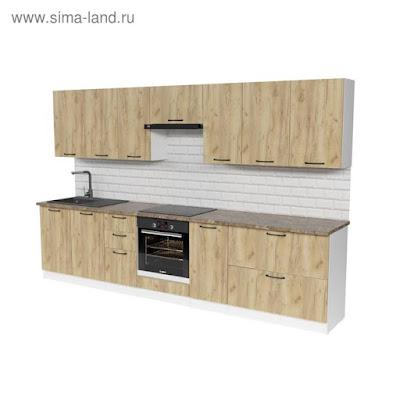 Кухонный гарнитур Янтарь 3000