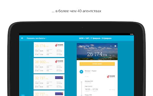 Aviasales — авиабилеты дешево- screenshot thumbnail