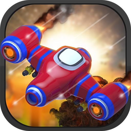 Space Invader: UFO's 街機 App LOGO-硬是要APP