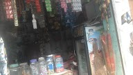Kannu General Store photo 2