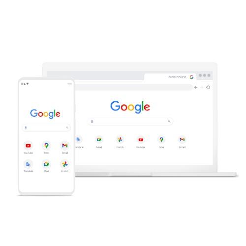 מחשב נייד וטלפון עם Chrome