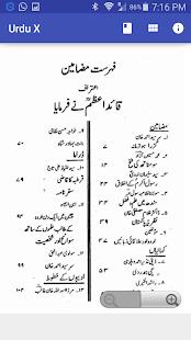 luglespa - History of china in urdu pdf