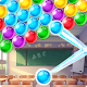 School Bubbles Download on Windows