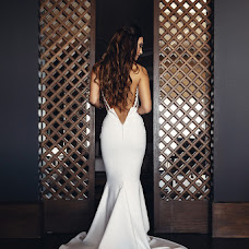 Wedding photographer Zhenya Luzan (tropicpic). Photo of 10.12.2018