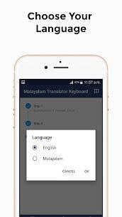 Malayalam Keyboard – English to Malayalam Typing 1.9 Mod + APK + Data UPDATED 2