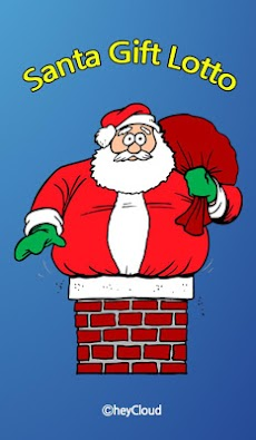 サンタの贈り物 - ロト番号ジェネレータのおすすめ画像1