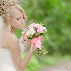 Wedding photographer Irina Larina (Apelsinka). Photo of 20.04.2016