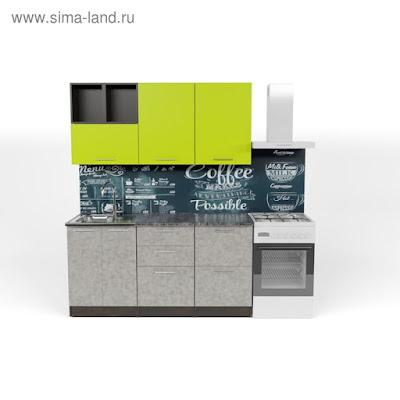 Кухонный гарнитур Анна стандарт 4 1600 мм