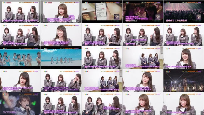 190505 (720p+1080i) 乃木坂46 Part – Japan Countdown