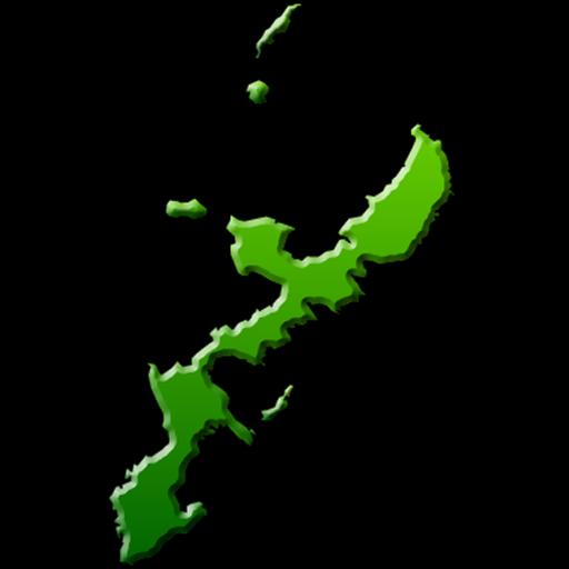 沖縄県のニュース 新聞 LOGO-玩APPs