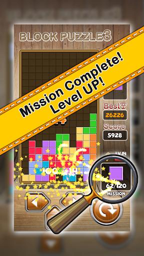 Block Puzzle 3 : Classic Brick 1.4.0 screenshots 11
