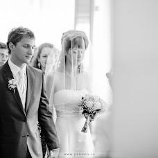 Wedding photographer Leonid Parunov (parunov). Photo of 20.09.2013