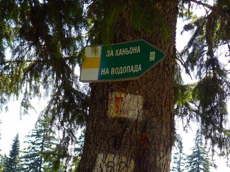 Туристическа маркировка в Родопите