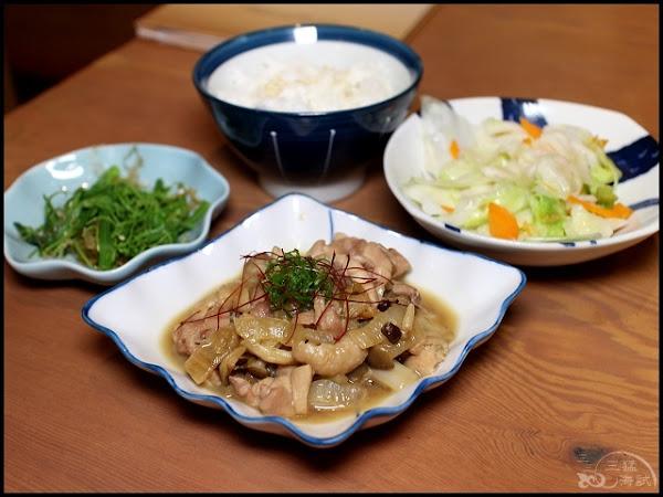 俞壽司~原名幕府壽司,用料實在、價格親民,可單點、也可無菜單料理!常上電視節目,食尚玩家推薦!大安日式料理推薦