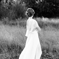 Wedding photographer Anna Fedorova (annimagines). Photo of 07.05.2018