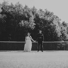 Wedding photographer Rob Grimes (robgrimesphotog). Photo of 12.09.2016