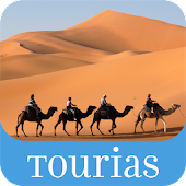 Morocco Travel Guide - Tourias