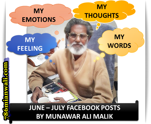 MY FEELING,MY EMOTIONS ,MY THOUGHTS AND MY WORDS -JUNE JULY 2017
