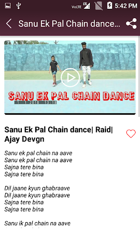 Sanu ek pal chain na aave sajna tere bina song download
