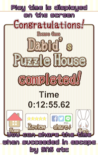 [EscapeGame]Dabid'sPuzzleHouse- screenshot thumbnail