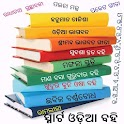 Odia Book icon