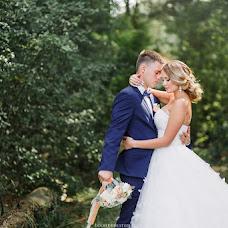 Wedding photographer Anastasiya Saul (DoubleSide). Photo of 06.09.2017
